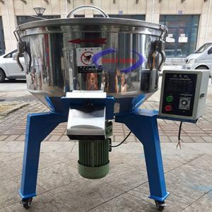 Máy trộn bột khô trục đứng (NNTB-53)là sản phẩm sử dụng buồng trộn và motor đứng. Chức năng trộn bột, cám, thức ăn gia súc, phân bón,… dạng khô trong các xưởng sản xuất công nghiệp, doanh nghiệp chế biến thực phẩm, phụ phẩm…