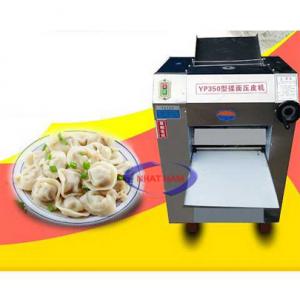 Máy cán bột YP-500 (NNCB-A21)làdòng sản phẩm máy cán bột chính hãng, chất lượng tuyệt vời với giá tốt nhất trên thị trường.