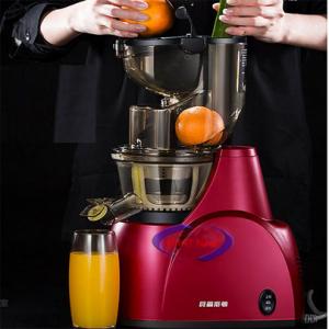 Máy ép hoa quả (NNTP-OD06)là dòng sản phẩm mới của Nhật nám, máy sẽ giúp bạn có một ly nước trái cây nguyên chất, gữ được nguyên mùi và màu tự nhiên của trái cây, và đặc biệt là không bị tách nước, đảm bảo nước trái cây của bạn luôn thơm ngon và hấp dẫn.